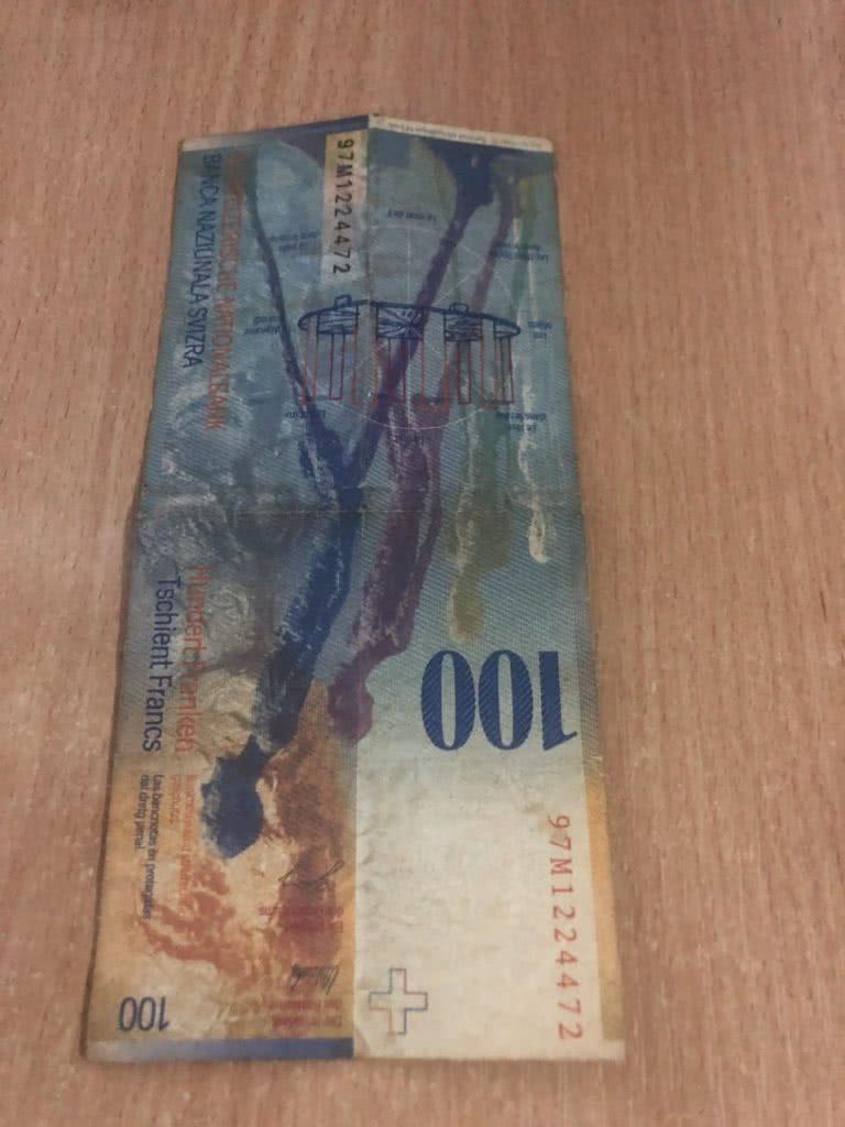 пример валюты