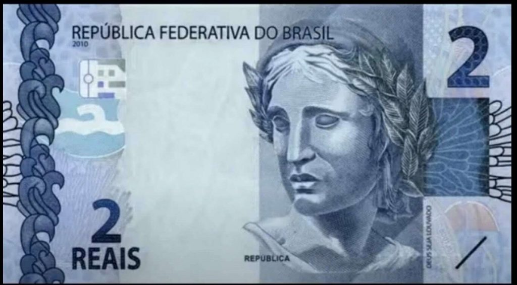 Бразильская валюта реал