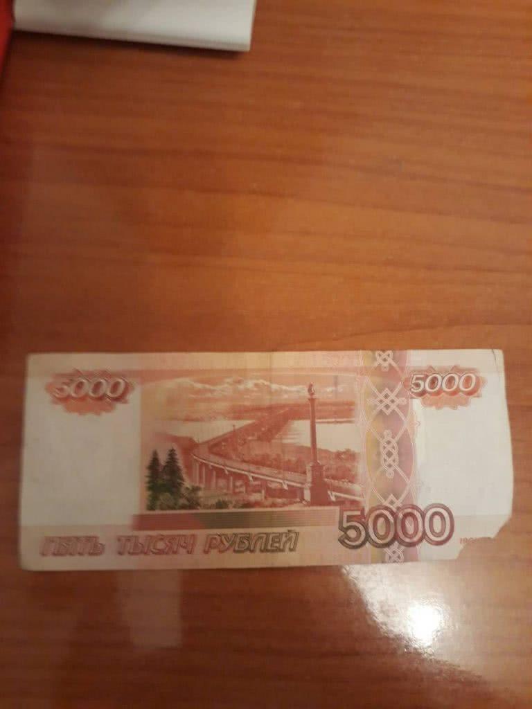 обмен порванных рублей России
