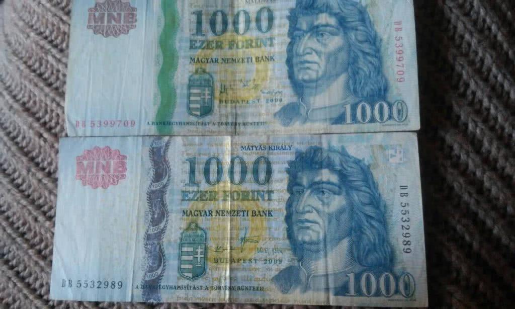 венгерские фунты