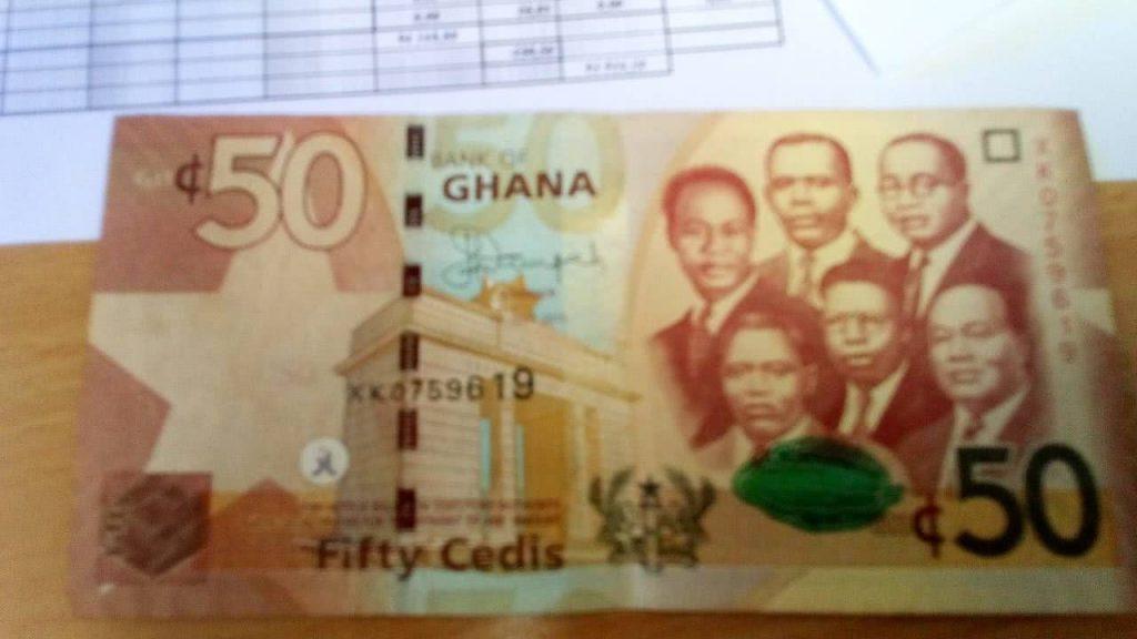 Ганский седи