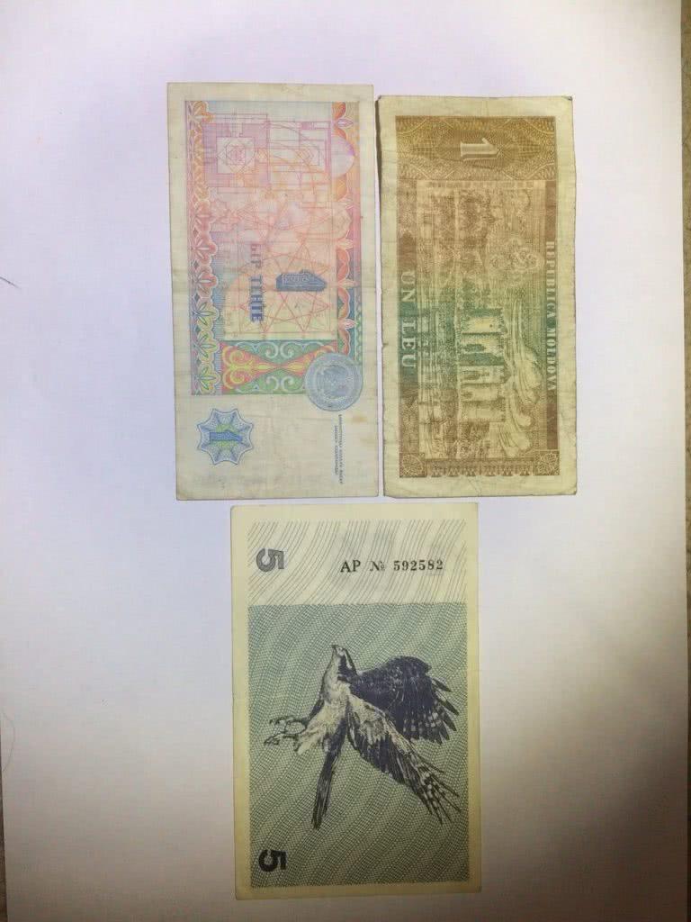 леи Молдавии и Зимбабве