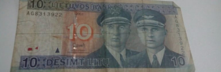 Литовский лит