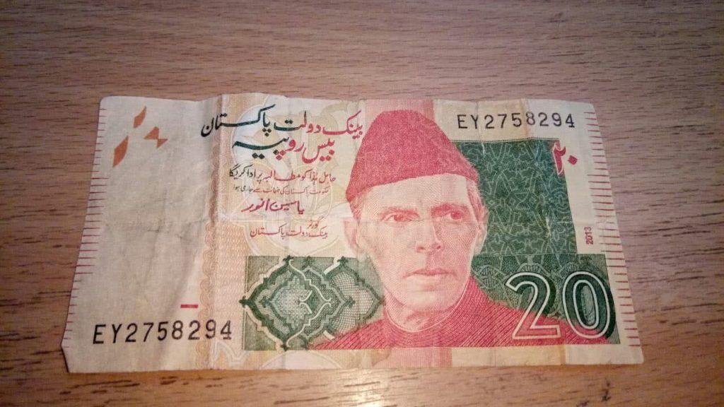 Рупия Пакистана