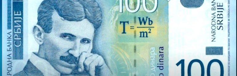 Сербский динар к доллару на сегодня