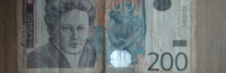 Сербский динар к евро