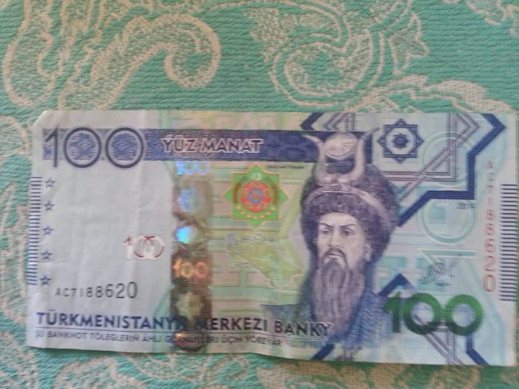валюта туркменистана, обмен мантов