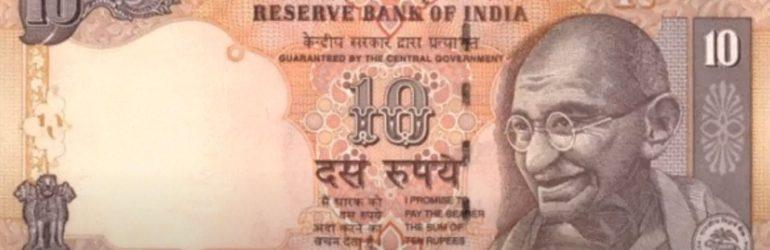 Где обменять индийские рупии
